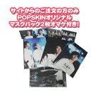東方神起TVXQファンサイト写真集 「BEGIN」3冊セット+SP写真集+ポストカード付き