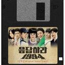 韓国ドラマ「応答せよ 1994」OST 韓国盤 ★B1A4バロ出演★