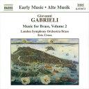 (CD) ガブリエリ:金管のための作品集 2 / 演奏:ロンドン・シンフォニー・ブラス (金管アンサンブル)