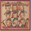 其它 - (CD) アルメニアン・ダンス! / 演奏:名古屋ダブルリードアンサンブル (ダブルリードアンサンブル)