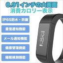 YUNTAB I5Plus I5- 黒 BLACK ブラック タッチスクリーン 日本語対応 Fitness band Smart watch スマートウォッチ スマートブレスレット Android IOS 7.0対応 Bulethooth4.0 IP65防水 多機能 スマホ連携 SNS 生活防水 携帯 探す 機能 実用性 活動量計