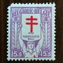 ショッピングスタンプ 【送料無料】antituberculeux スタンプ 切手 1925年 大正14年 2枚セット