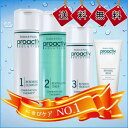Proactiv2monshipfree