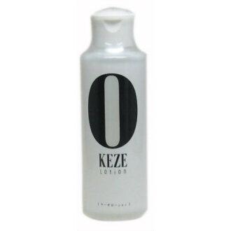 • 減少頭髮洗劑 [表面 em 這些乳液 2 件] (鬍子嚴重洗液鬍子薄剃須乳液嚴重鬍子減少頭髮乳液男士護膚液為男性減少頭髮洗劑永久性禿髮)
