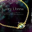 【送料無料】ラブラドンナ -Labra Donna- 2個セット(開運グッズ 開運 ブレスレット 金運アップ グッズ ラブラドライト ラブラドンナ 楽天 通販 口コミ)