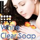 [ ホワイトクリアソープ ][3個セット](ハイドロキノン 石鹸 シミ取り 石鹸 しみ そばかす 石鹸 固形 洗顔石鹸 くすみ 洗顔石鹸 美白)送料無料!