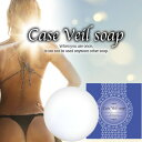 ◆送料無料◆[ ケースベールソープ -Case Veil soap- 80g ][2個セット](脱毛石鹸 メンズ 女性 脱毛 せっけん 除毛 石鹸 脱毛せっけん 脱毛ソープ ムダ毛処理 背中 ケースベール 楽天 通販 口コミ)