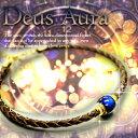 ◆送料無料◆[ デウス・アウラ Deus Aura ][2個セット](開運グッズ 金運 ブレスレット デウスアウラ 楽天 通販 口コミ)