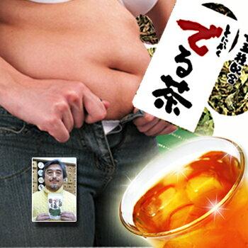 ◆ダイエット 健康 に!◆[とにかくでる茶][28g(2g×14P)]( お茶 ダイエットドリンク ダイエットティー 健康茶 茶 キャンドルブッシュ お茶 すっきり茶 黒烏龍茶 どくだみ ローズヒップ)