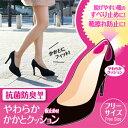 ◆靴擦れ 脱げやすい靴に[やわらかかかとクッション](靴擦れ防止 かかとパッド サイズ調整 かかと靴擦れ かかとの痛み クッション パンプス すべり止め)メール便対応可
