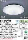 【送料無料】丸善 洋風シーリングライト リモコン付 810畳 RT-90404