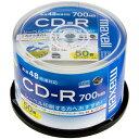 マクセル maxell CD-R 700MB ひろびろ美白レーベル 50枚 CDR700S.WP.50SP