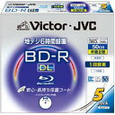 Five pieces of 4 BD-R DL double speed correspondence wide white printer bulldog BV-R260NW5 for Victor recording