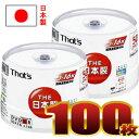 That's(太陽誘電) 16倍速データ用DVD-R アクアホワイト 100枚[50X2] DR-47AWWY50BN[DR47AWWY50BN]