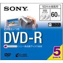 SONY ソニー 録画用8cmDVD-R 60分 5枚 5DMR60A