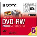 SONY ソニー 録画用8cmDVD-RW 60分 5枚 5DMW60A