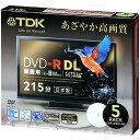 TDK 8倍速録画用 DVD-R DL ワイドプリント CPRM対応 5枚 DR215DPWB5S