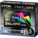 TDK 3倍速録画用 DVD-RAM カートリッジタイプ 5枚 DRAM240DMY4B5S