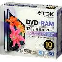 TDK 3倍速録画用 DVD-RAM ホワイト 10枚 DRAM120DPB10U