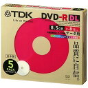 TDK 8倍速データ用 DVD-R DL ワイドプリント 5枚 DR85PWB5S