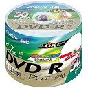 ビクター 8倍速データ用DVD-R ホワイトレーベル 50枚 VD-R47SP50