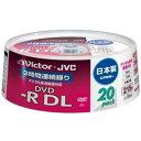 ビクター 8倍速録画用DVD-R DL CPRM対応 ホワイト 20枚 VD-R215CS20