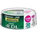 ビクター 8倍速データ用DVD-R DL ホワイト 20枚 VD-R85CS20