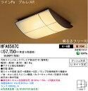【送料・代引手数料無料】パナソニック電工 和風シーリングライト 6〜8畳 電球色 染め枕 HFA6507C