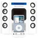 【送料無料】プリンストン iPod専用マルチメディアスピーカー ホワイト PSP-MSSSW2W【smtb-u】