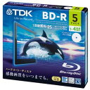 Five pieces of BD-R 25GB Blu-ray Disc white BRV25PWB5A for 4 TDK double speed recording