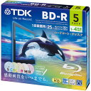 Five pieces of BD-R Blu-ray Disc color mixture BRV25PWMB5A for 4 TDK double speed recording