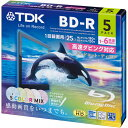 Five pieces of BD-R Blu-ray Disc color mixture BRV25PWMC5A for 6 TDK double speed recording