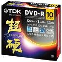 TDK 超硬 録画用DVD-R CPRM対応 ワイドプリント 10枚 DR120HCDPWC10A