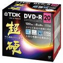 TDK 超硬 録画用DVD-R CPRM対応 ワイドプリント 20枚 DR120HCDPWC20A