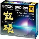 TDK 超硬 データ用DVD-RW ワイドプリント 10枚 DRW47HCPWA10A