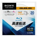 SONY ソニー データ用ブルーレイディスク BD-R 6倍速 20枚 20BNR1DCPC6