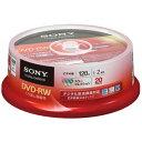 SONY ソニー ビデオ用DVD-RW カラーディスク 20枚 20DMW12KXP
