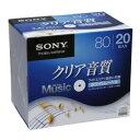 SONY ソニー オーディオ用 CD-R 80分 700MB 20枚 ホワイトレーベル 20CRM80HPWS