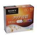 SONY ソニー オーディオ用 CD-R 80分 700MB 10枚 カラーレーベル 10CRM80HPXS