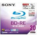 【送料無料】ソニー 2倍速 ビデオ用ブルーレイディスク BD-RE ワイドプリント 20枚 20BNE1VBPS2