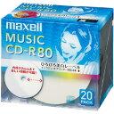 マクセル maxell 音楽用CD-R ひろびろ美白レーベル 20枚 CDRA80WP.20S