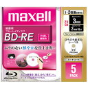 Five pieces of whitening label 2 BE25VFWPA.5S spaciously more than Blu-ray Disc BD-RE for マクセル maxell recording of for double speed