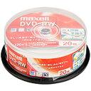 マクセル maxell 録画用DVD-RW 1~2倍速対応 ひろびろホワイトレーベル 20枚スピンドル DW120WPA.20SP