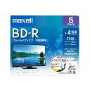 マクセル maxell 録画用 BD-R 1-4倍速対応 ひろびろ美白レーベル 片面1層(25GB) 5枚 BRV25WPE.5S