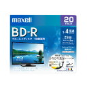 マクセル maxell 録画用 BD-R 1-4倍速対応 ひろびろ美白レーベル 片面1層(25GB) 20枚 BRV25WPE.20S