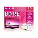 マクセル maxell 録画用 BD-RE 1-2倍速対応 ひろびろ美白レーベル 片面1層(25GB) 10枚 BEV25WPE.10S