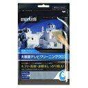 マクセル maxell 薄型テレビ用クリーニングクロス レギュラーサイズ グレー TV-CCL(R)GY