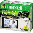 マクセル maxell 16倍速録画用DVD-R CPRM対応 ホワイト 10枚 DRD120WPC.S1P10S B