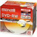 マクセル maxell 2倍速録画用DVD-RW plain style 20枚 DW120PLWP.20S