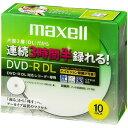 マクセル maxell 8倍速録画用DVD-R DL CPRM対応 10枚 DRD215WPB.10S